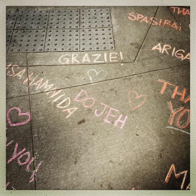 LOVE CITY. 1047-1089 Amsterdam Avenue. 12:45pm. Mount Sinai Morningside.
